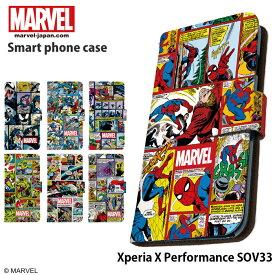 Xperia X Performance SOV33 ケース 手帳型 スマホケース エクスペリア au 携帯ケース カバー デザイン MARVEL マーベル コラボ スパイダーマン キャラクター