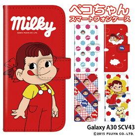 Galaxy A30 SCV43 ケース ペコちゃん グッズ 手帳型 スマホケース galaxya30 ギャラクシーa30 au UQmobile UQモバイル 携帯 カバー デザイン 不二家 ミルキー ぺこ コラボ ベルトなし かわいい おしゃれ