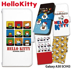 Galaxy A30 SCV43 ケース キティ グッズ 手帳型 スマホケース galaxya30 ギャラクシーa30 au UQmobile UQモバイル 携帯 カバー デザイン ハローキティ グッズ Hello Kitty サンリオ コラボ ベルトなし かわいい おしゃれ