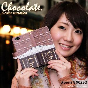 エクスペリア8 ケース 手帳 xperia8 手帳型ケース 902so カバー ソフトバンク Xperia8 デザイン 板チョコ チョコレート Choco バレンタイン