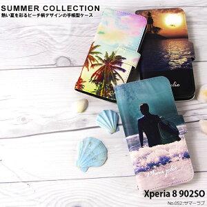 エクスペリア8 ケース 手帳 xperia8 手帳型ケース 902so カバー ソフトバンク デザイン サマーラブ 夏 海