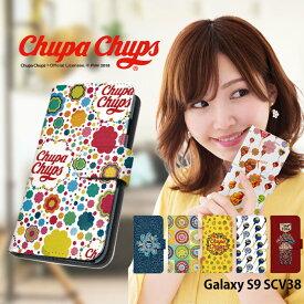 Galaxy S9 SCV38 ケース 手帳型 かわいい おしゃれ ギャラクシー au カバー ベルトなし あり 選べる デザイン chupa chups チュッパチャプス