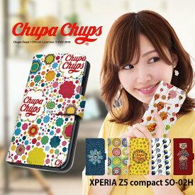 XPERIA Z5 compact SO-02H ケース 手帳型 かわいい おしゃれ エクスペリア docomo ドコモ カバー ベルトなし あり 選べる デザイン chupa chups チュッパチャプス