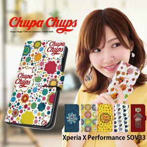 Xperia X Performance SOV33 ケース 手帳型 かわいい おしゃれ エクスペリア au カバー ベルトなし あり 選べる デザイン chupa chups チュッパチャプス