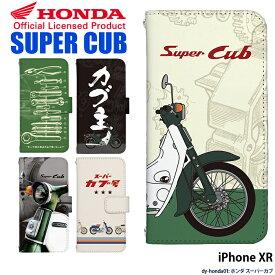 iPhoneXR ケース iPhone XR カバー 手帳型 アイフォンXR アイホンXR iphoneてんあーる テンアール デザイン ホンダ スーパーカブ Honda Super CUB