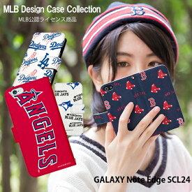 GALAXY Note Edge SCL24 ケース 手帳型 かわいい おしゃれ ギャラクシー au カバー ベルトなし あり 選べる ブランド デザイン ヤンキース エンゼルス グッズ MLB 30球団