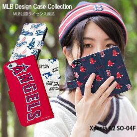 Xperia A2 SO-04F ケース 手帳型 かわいい おしゃれ エクスペリア docomo ドコモ カバー ベルトなし あり 選べる ブランド デザイン ヤンキース エンゼルス グッズ MLB 30球団