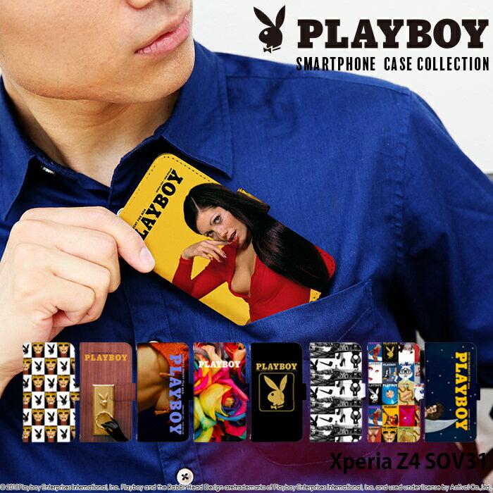 Xperia Z4 SOV31 ケース 手帳型 スマホケース かわいい おしゃれ エクスペリア au カバー 携帯ケース ベルトなし あり 選べる ブランド デザイン プレイボーイ PLAYBOY plyby