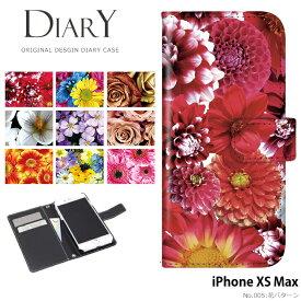iPhoneXS Max ケース iPhone XS Max カバー 手帳型 アイフォンXSマックス アイホンXSマックス xsmax 携帯ケース デザイン 花柄 かわいい 花 パータン フラワー おしゃれ 大人女子