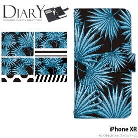 iPhoneXR ケース iPhone XR カバー 手帳型 アイフォンXR アイホンXR iphoneてんあーる テンアール 携帯ケース デザイン ポリナファンバーム 夏 熱帯植物 南国