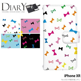 iPhoneXR ケース iPhone XR カバー 手帳型 アイフォンXR アイホンXR iphoneてんあーる テンアール 携帯ケース デザイン 手書き風リボン