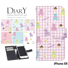 iPhoneXR ケース iPhone XR カバー 手帳型 アイフォンXR アイホンXR iphoneてんあーる テンアール 携帯ケース デザイン スイーツテディーベア