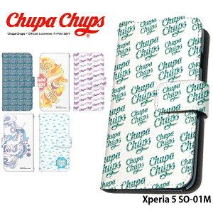 Xperia 5 SO-01M ケース 手帳型 スマホケース エクスペリア5 xperia5 携帯ケース カバー デザイン Chupa Chups チュッパチャプス かわいい おしゃれ