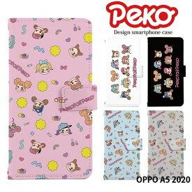 OPPO A5 2020 ケース 手帳型 スマホケース オッポ 携帯ケース カバー デザイン ペコテール 不二家 ミルキー ペコちゃん