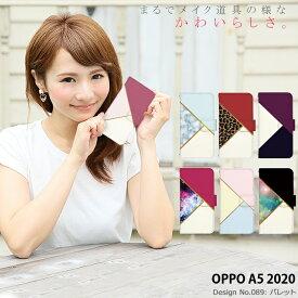 OPPO A5 2020 ケース 手帳型 スマホケース オッポ 携帯ケース カバー デザイン パレット かわいい おしゃれ