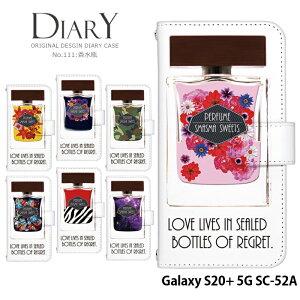Galaxy S20+ 5G SC-52A ケース sc52a カバー 手帳型 スマホケース ギャラクシーs20+ プラス sc52a デザイン 香水ボトル かわいい おしゃれ