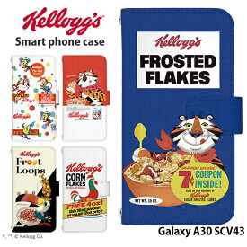 Galaxy A30 SCV43 ケース scv43 カバー 手帳型 スマホケース galaxya30 ギャラクシー デザイン ケロッグ kellogg キャラクター かわいい コラボ フロステッドフレーク コーンフレーク フルーツループ フルーツポン