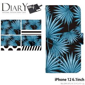 iPhone12 ケース iphone 12 カバー 6.1inch 6.1インチ 手帳型 スマホケース スマホカバー アイフォン12 デザイン ポリナファンバーム
