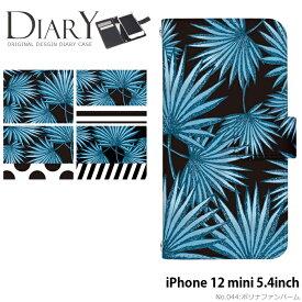 iPhone12 mini ケース iphone 12 mini カバー 12mini 5.4inch 5.4インチ 手帳型 スマホケース スマホカバー アイフォン12 ミニ 12ミニ デザイン ポリナファンバーム