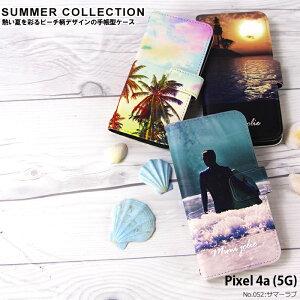 Pixel 4a (5G) ケース 手帳型 カバー pixel4a5g ピクセル4a 5g 手帳型ケース デザイン サマーラブ 夏 オシャレ ヤシの木 ビーチ 車 空 ボート サーファー 浜辺 海