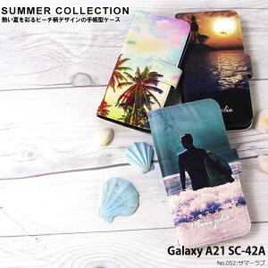 Galaxy A21 SC-42A ケース 手帳型 カバー galaxya21 sc42a ギャラクシーa21 手帳型ケース デザイン サマーラブ 夏 オシャレ ヤシの木 ビーチ 車 空 ボート サーファー 浜辺 海
