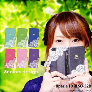 Xperia 10 III ケース 手帳型 カバー SO-52B 手帳型ケース xperia10iii so52b エクスペリア10 マーク3 デザイン レースとクラウン