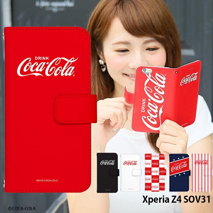 Xperia Z4 SOV31 ケース 手帳型 スマホケース かわいい おしゃれ エクスペリア au カバー 携帯ケース ベルトなし あり 選べる ブランド デザイン コカ・コーラ 正規品 coca cola 韓国