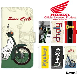 Nexus5 ケース 手帳型 ネクサス Y!mobile ワイモバイル カバー デザイン ホンダ スーパーカブ Honda Super CUB