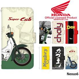 Nexus6 ケース 手帳型 ネクサス Y!mobile ワイモバイル カバー デザイン ホンダ スーパーカブ Honda Super CUB