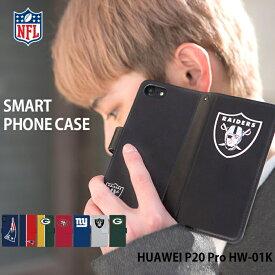HUAWEI P20 Pro HW-01K ケース 手帳型 ファーウェイ docomo ドコモ カバー デザイン NFL グッズ 正規品 チーム レイダース Oakland Raiders アメフト