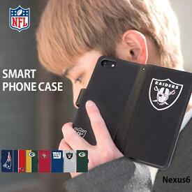 Nexus6 ケース 手帳型 ネクサス Y!mobile ワイモバイル カバー デザイン NFL グッズ 正規品 チーム レイダース Oakland Raiders アメフト