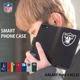GALAXY Note 3 SCL22 ケース 手帳型 ギャラクシー au カバー デザイン NFL グッズ 正規品 チーム レイダース Oakland Raiders アメフト