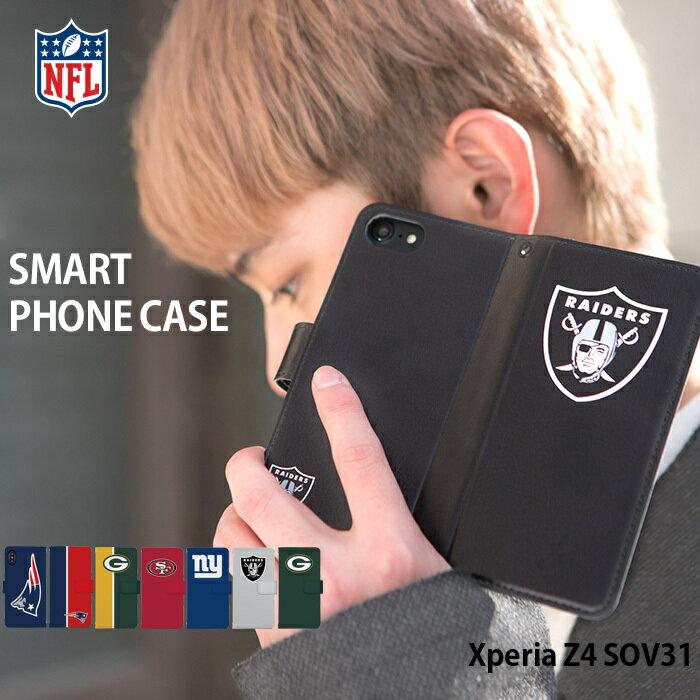 Xperia Z4 SOV31 ケース 手帳型 スマホケース エクスペリア au 携帯ケース カバー デザイン NFL グッズ 正規品 チーム レイダース Oakland Raiders アメフト