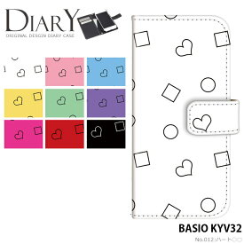 BASIO KYV32 ケース 手帳型 ベイシオ au 携帯ケース カバー デザイン ハート○□