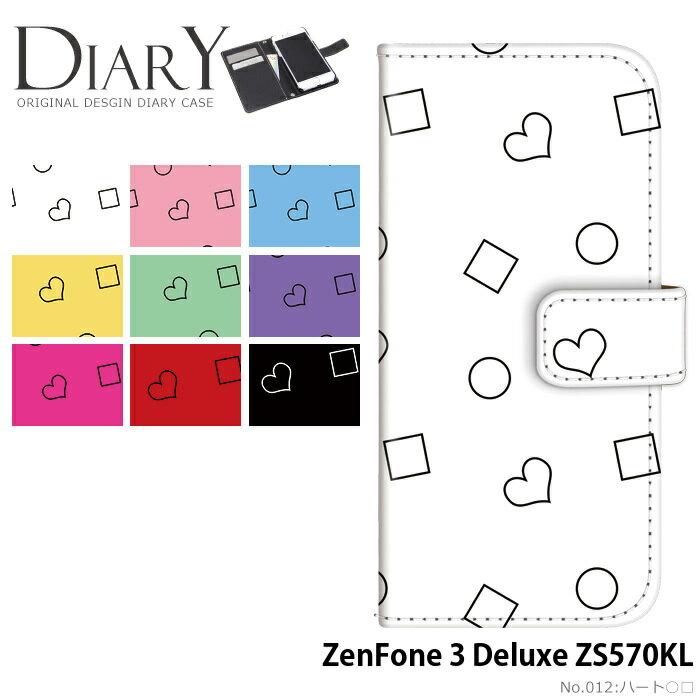 【楽天スーパーSALE】ZenFone 3 Deluxe ZS570KL ケース 手帳型 スマホケース ゼンフォン ASUS エイスース 携帯ケース カバー デザイン ハート○□