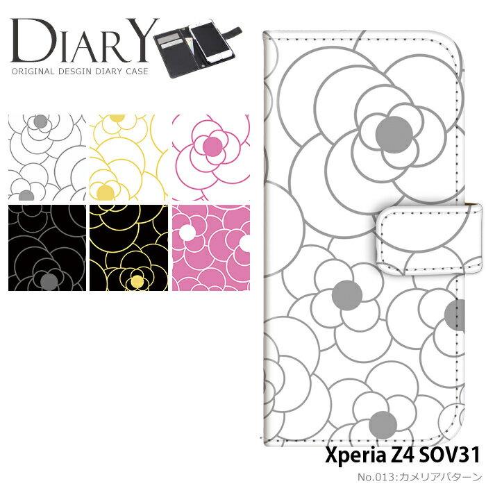 Xperia Z4 SOV31 ケース 手帳型 スマホケース エクスペリア au 携帯ケース カバー デザイン カメリアパターン