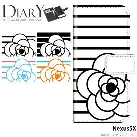 Nexus5X ケース 手帳型 ネクサス Y!mobile ワイモバイル 携帯ケース カバー デザイン カメリアボーダー