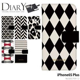 iPhone6S Plus ケース 手帳型 アイフォン 携帯ケース カバー デザイン パターン