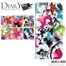 JOJO L-02K ケース 手帳型 ジョジョ docomo ドコモ 携帯ケース カバー デザイン スプラッタスター