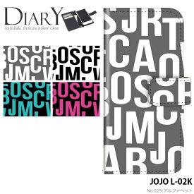 JOJO L-02K ケース 手帳型 ジョジョ docomo ドコモ 携帯ケース カバー デザイン アルファベット