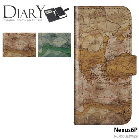 Nexus6P ケース 手帳型 ネクサス Y!mobile ワイモバイル 携帯ケース カバー デザイン 世界地図