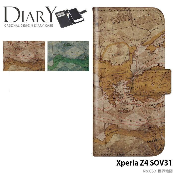 Xperia Z4 SOV31 ケース 手帳型 エクスペリア au 携帯ケース カバー デザイン 世界地図