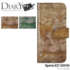 Xperia XZ1 SOV36 ケース 手帳型 エクスペリア au 携帯ケース カバー デザイン 世界地図
