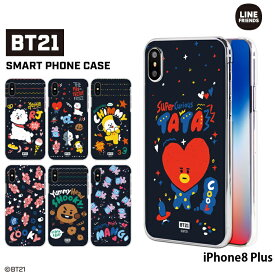 iPhone8 Plus ケース アイフォン ハード カバー iphone8p デザイン BT21 かわいい キャラクター グッズ