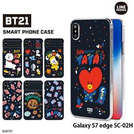 Galaxy S7 edge SC-02H ケース ギャラクシー docomo ドコモ ハード カバー sc02h デザイン BT21 かわいい キャラクター グッズ
