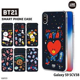 Galaxy S9 SCV38 ケース ギャラクシー au ハード カバー scv38 デザイン BT21 かわいい キャラクター グッズ