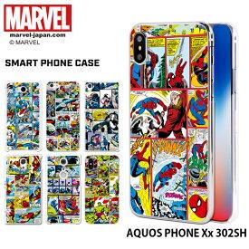 AQUOS PHONE Xx 302SH ケース 手帳型 スマホケース アクオス Softbank ソフトバンク 携帯ケース カバー デザイン MARVEL マーベル グッズ アメコミ キャラクター