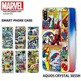 AQUOS CRYSTAL 305SH ケース 手帳型 スマホケース アクオス Softbank ソフトバンク 携帯ケース カバー デザイン MARVEL マーベル グッズ アメコミ キャラクター