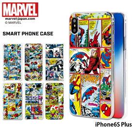 iPhone6S Plus ケース アイフォン ハード カバー iphone6sp デザイン マーベル グッズ MARVEL