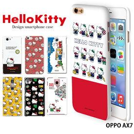 OPPO AX7 ケース 楽天モバイル オッポ ハード カバー ax7 デザイン サンリオ キティちゃん かわいい キャラクター グッズ